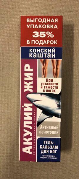 Haizivju tauki (zirgkastāns). Gēls-balzams kājām pret nogurumu un smaguma sajūtu kājās