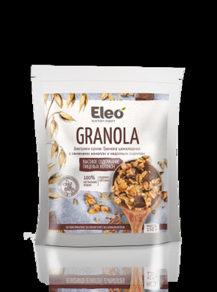 Granola šokolādes
