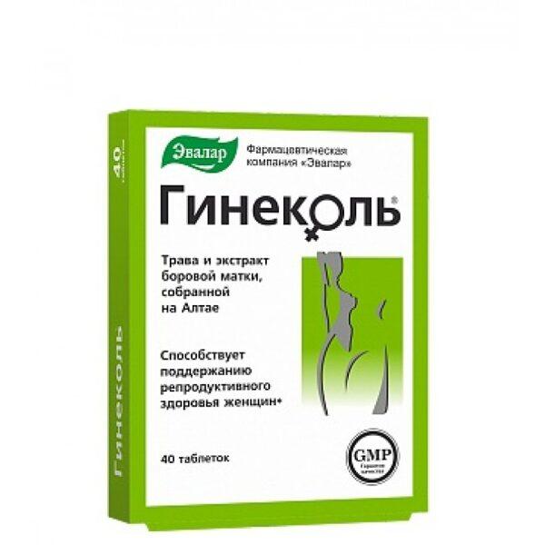 Ginekola tablete