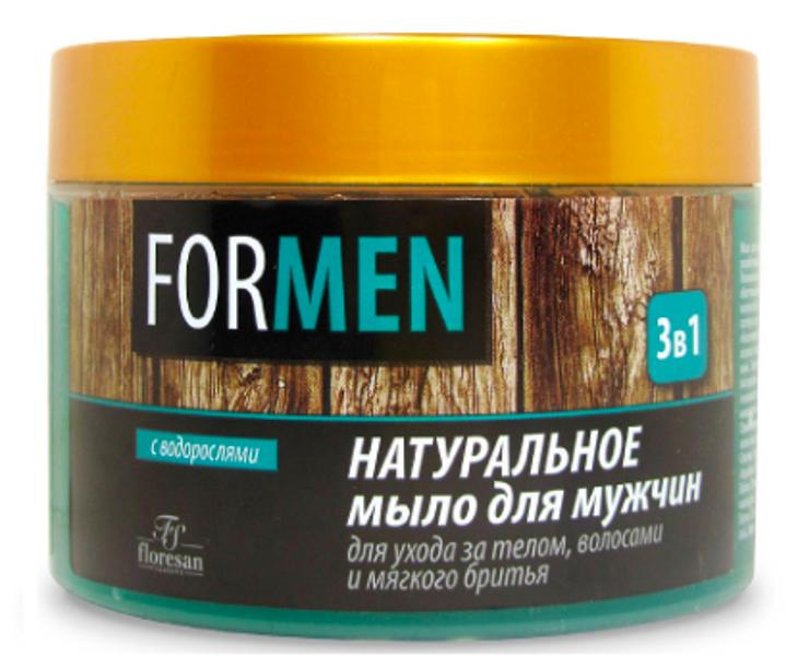 FORMEN Натуральное мыло для мужчин 3в1