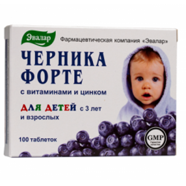 Черника Форте (для детей)