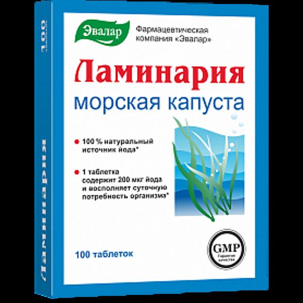 Ламинария Таблетки