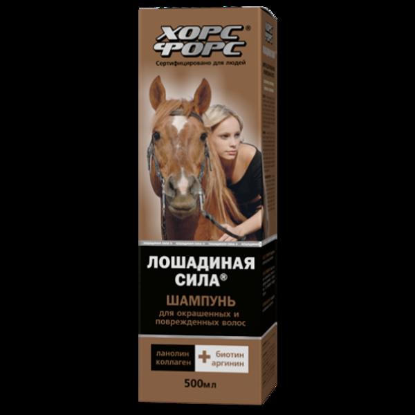 Лошадиная сила шампунь для окрашенных и поврежденных волос 500 ml